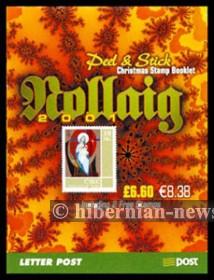 2001 £6.60 Christmas s/a **