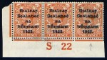 1922 Thom Overprint in blue-black, 2d die I
