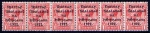 1922 Harrison 5-line Overprint on 1d horizontal strip w/join