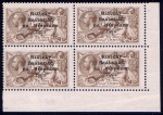 1922 Dollard 4-line Overprint in black on 2/6 grey-brown