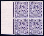 1940 9d Four Provinces with watermark inverted