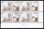1982-84 withdrawn £1 Cahir Castle on CCP1