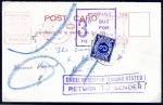 1940-70 Watermark e 3d blue