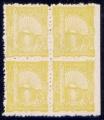 OLoughlin, Murphy & Boland ½d lemon, perf 11½