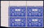 1948 Republic of Ireland 3d blue, Dot over chimney