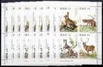 1980 Wildlife miniature sheet set of 9 from printers sheet