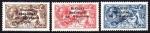 1922 Dollard set 2/6 - 10/-