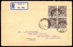 1923 wmk. Se 10d on First Day Cover