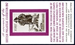 1967 British Philatelic Exhibition