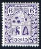 1940 wmk. multiple e 9d watermark inverted