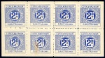 Cork & Macroom Direct Railway, 1895 2d violet blue