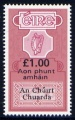 Circuit Court, ca. 1980 £1