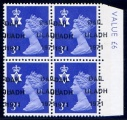 1971 DAIL / ULADH ovpt. on GB QE II 3p blue