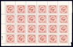 Cavan & Leitrim Railway Co. 1920 4d rose-carmine sheet of 24