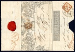 1840 Mulready Letter-Sheet Forme A 21 with Maltese Cross