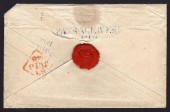 1846 1d Stat. envelope with PASSAGEWEST / 129