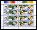 1998 Tour de France **