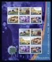 2000 Millenium (Irish Events) **