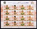 2001 GAA Hall of Fame **