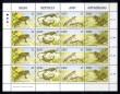 1995 Reptiles **