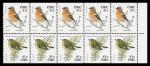 2002 ex ¤4.10 Birds **