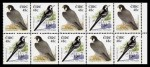 2003 ex ¤4.80 Birds **